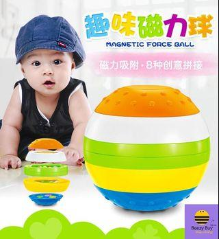 🔥趣味磁力球 | Magnetic Force Ball (现货 | Ready Stock)