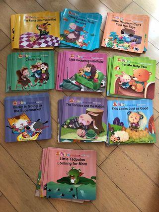 Baby's picture book x 47 pcs