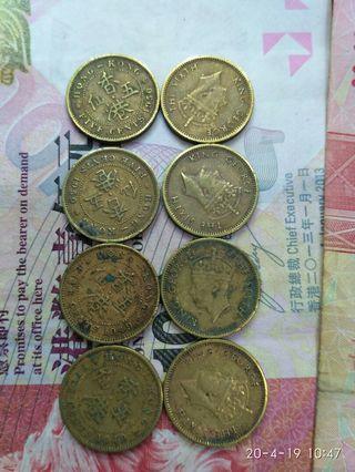香港錢幣男皇頭像五仙8枚
