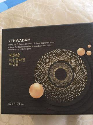 BN Sealed Yehwadam GoldCapsule cream