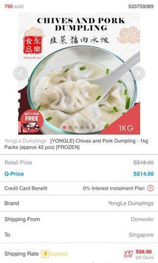 🚚 Yongle dumplings