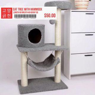 🚚 Cat Tree with Hammock