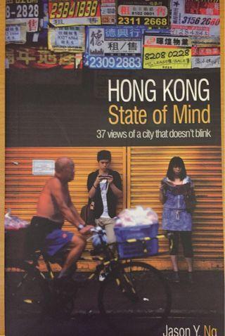 Hong Kong State of Mind