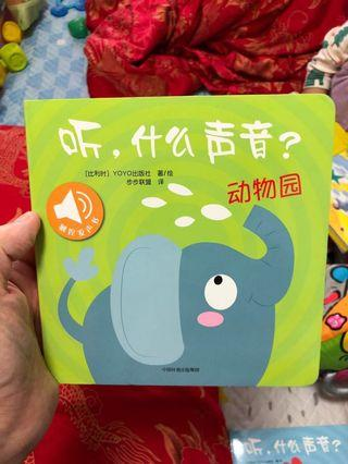 Music book toddler 發聲書$60@