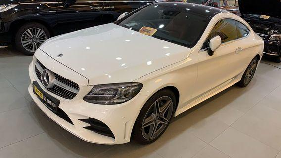 Mercedes-Benz C-Class Coupe C200 AMG Line (A)