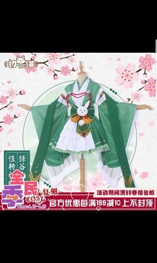 Midoriya Izuku female ver. Mini yukata cosplay costume