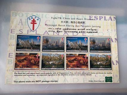 Singapore sata stamps (esplanade edition 1998/1999)