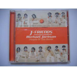 J-Friends - People Of The World CD (日本版) (V6, Tokio, Kinki Kids) (Producer: Michael Jackson)