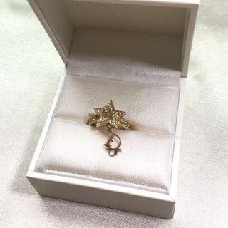 Dior stars details rings - 14mm