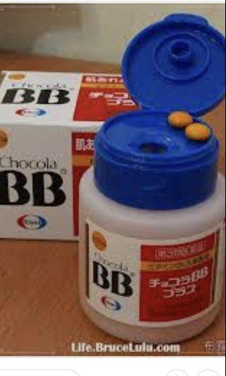 🚚 bb 日本🇯🇵藥妝必買品