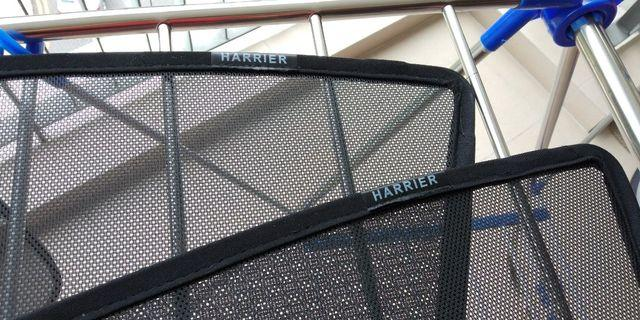 Harrier Front Sunshade