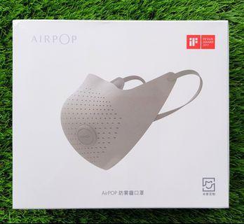 🚚 Airpop Smart Mask