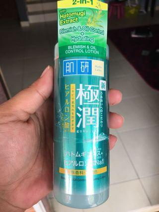Hada Labo Blemish and Oil Control Hydrating Lotion