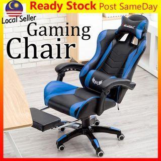Executive Gaming Chair Leg Rest Racing Computer Ergonomic Meja Duduk