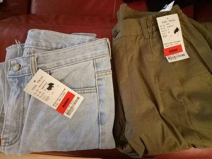 Branded jeans and pants