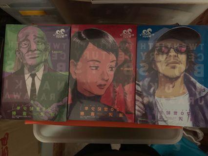 20世紀少年愛藏版台版(9-11完)