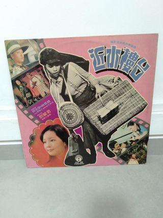 F: 邓丽君 黑胶唱片 Teresa Teng Vinyl Lp Record