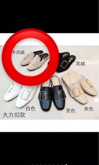 方釦氣質拖鞋