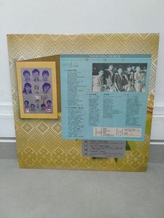 新谣 控制塔 黑胶唱片 Xinyao Vinyl Lp Record