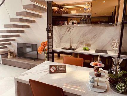 全屋品牌奢闊豪裝,贈智能家居,唯一70年產權公寓
