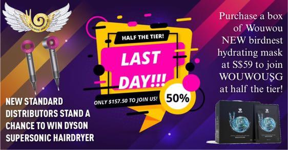 LAST DAY WOUWOU Distributor PROMO