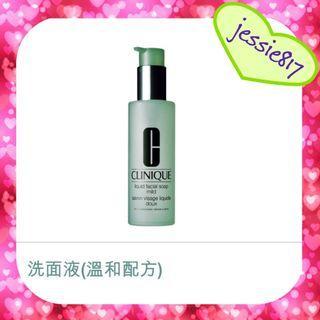 😱瘋狂大減價🤫 CLINIQUE 洗面液 (溫和配方) 200ml 💯行貨👍🏻 Liquid Facial Soap Mild
