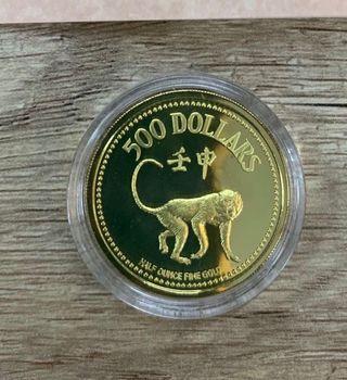 1992 Monkey Gold $500