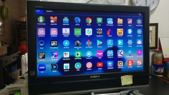 Sony 26 inch lcd
