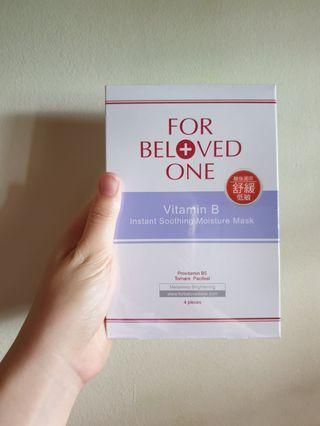 Beloved One vitamin B mask