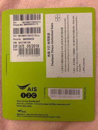 泰國7天漫遊卡4張平讓(每張)$15