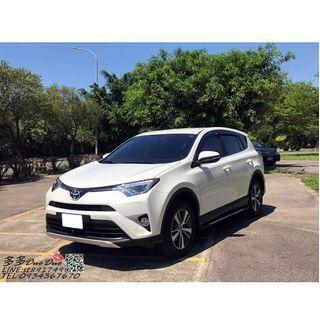 2016年 Toyota RAV4 2.0 頂級~