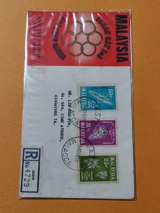 Malaysia 1965 3rd South East Asian Peninsula Games F.D.C Local S'pore Post Mark