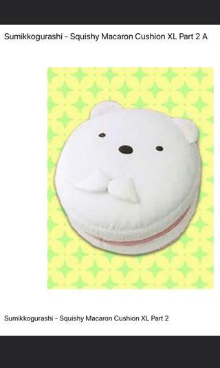 Sumikkogurashi - Squishy Macaron Cushion XL Shirokuma