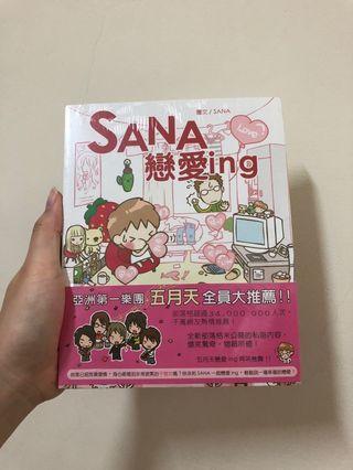 🚚 Sana戀愛ing(五月天推薦)