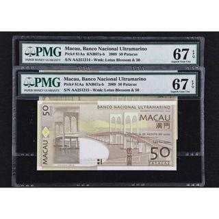 2009 Macau Banco Nacional Ultramrino 50 Patacas  PMG 67 EPQ Gem UNC AA251214 / AA251215