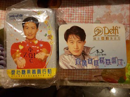 黎明愛心義賣鐵盒2個(共$75)