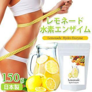 Lemonade Hydro Enzyme 檸檬酵素(水溶)