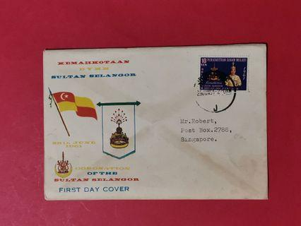 Selangor 1961( PTE First Day Cover)