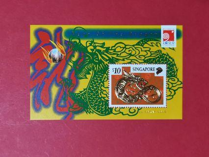 Singapore 2000 (1pc Miniature Sheet)