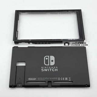 Nintendo Switch Replacement Case Shell