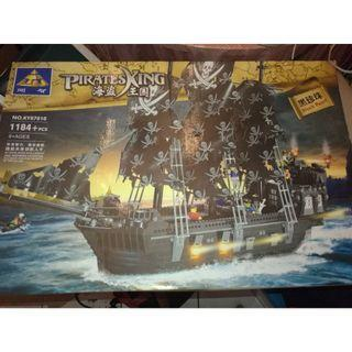 KAZI BRAND KY87010 - PIRATES KING - BLACK PEARL SHIP - NOT LEGO