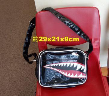 neVaeh Shoulder Bag