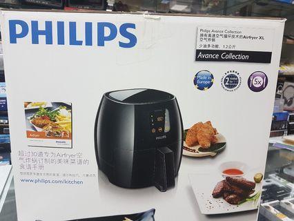 PHILIPS  AIRFRYER XL 9240