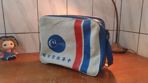 🚚 「中華航空公司」側背包—古物舊貨、早期企業品牌收藏