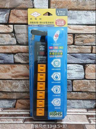🇹🇼台灣製造🇹🇼1開6座延長線。$230