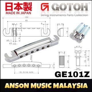 Gotoh GE101Z Zinc Diecast Electric Guitar Bridge Tailpiece, Nickel