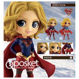 [預售] Q Posket Super Girl 原色版