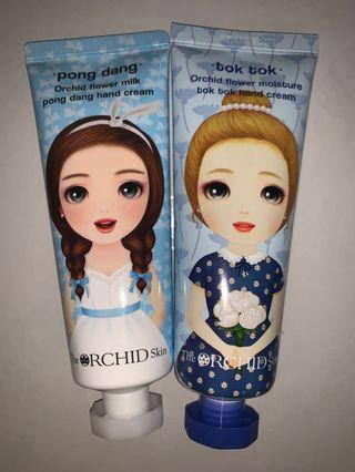 🚚 Hand Cream the orchid skin