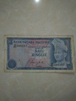 One ringgit malaysia Old Note