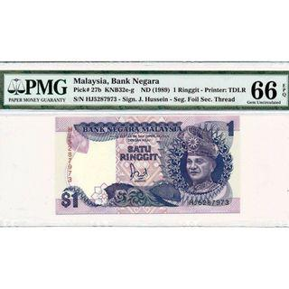 1989 Bank Negara Malaysia 1 Ringgit LAST PREFIX (HJ5287973) PMG 66 EPQ : Seg. Foil Sec. Thread